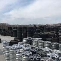 Колеса и диски на ваше авто, с доставкой по РФ, в Владивостоке