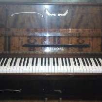 Пианино аккорд, в Электроуглях