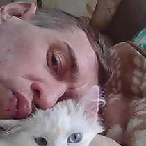 Юрик, 39 лет, хочет пообщаться, в Москве