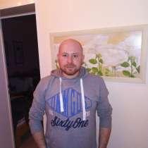 Victor, 33 года, хочет пообщаться, в г.Hannoversch Munden