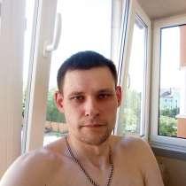 Денис, 34 года, хочет познакомиться – Ищу девушку для любви и отношений, в Калининграде