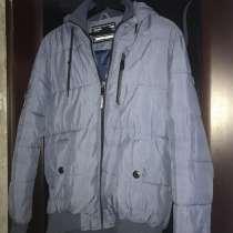 Куртка мужская (размер S), в Солнечногорске