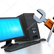 Ремонт персональных компьютеров, в г.Баку