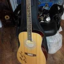Гитара, в Краснодаре