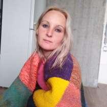Надя, 29 лет, хочет пообщаться, в г.Гомель