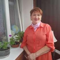 Ищу друга, в Новосибирске