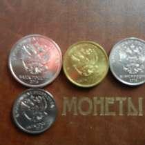 Монеты 2016г комплект 4шт банк россии, в Москве