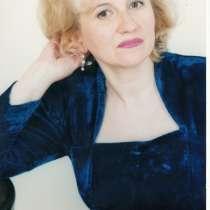 Ольга, 63 года, хочет познакомиться – Ольга, 63 года, хочет познакомиться, в Анапе
