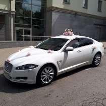 Автомобиль на свадьбу, автомобиль Ягуар с водителем, в Москве