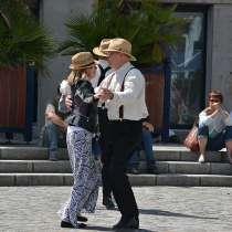 Танцы для начинающих взрослых, в Подольске