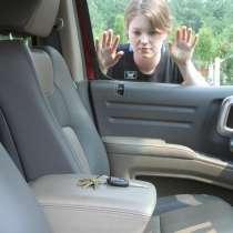 Открыть авто-вскрыть дверь автомобиля раменское, в Раменское
