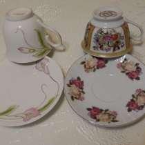 Продам чайные пары, в Москве