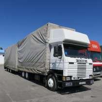 Автоперевозки из Китая в Алматы Казахстан, в г.Гуанчжоу