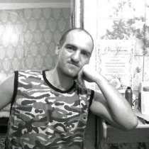 Алексей, 44 года, хочет познакомиться – Познакомлюсь, в Тейково