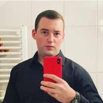 Dmitry, 22 года, хочет познакомиться – Dmitry, 22 года, хочет пообщаться, в г.Хойнице