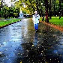 Наталья, 31 год, хочет пообщаться, в Новороссийске