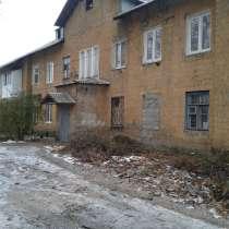 Продам комнаты в общежитии с документами, в г.Донецк