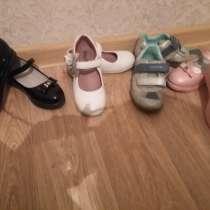 Обувь туфли кроссовки девочке 28размер. 5-6-7лет, в г.Талдыкорган