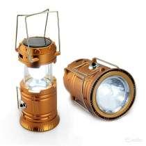 Мощный Кемпинговый Фонарь-Лампа светодиодный, в Санкт-Петербурге
