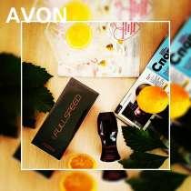 Avon cosmetic регистрация для избранных, в г.Алматы