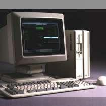 Компьютерная помощь. Вызов мастера, в Новосибирске