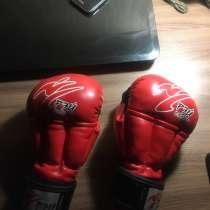 Перчатки для рукопашного боя, в Перми