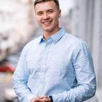 Олег, 25 лет, хочет пообщаться – Ищу девушку для совместного проживания, в Уфе