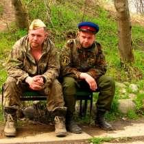 Даниил, 42 года, хочет пообщаться, в Санкт-Петербурге