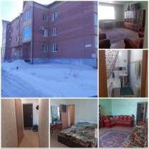 Продаётся 2 ком-ая квартира, в Оренбурге