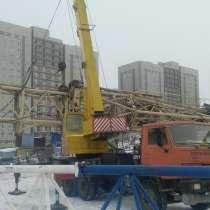 Автокран 25 тонн, в Красноярске