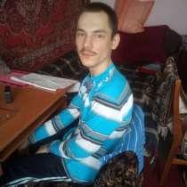 Влад Никитенко, 25 лет, хочет познакомиться – я хотел познакомиться с девушкой я инвалид детства мне 25лет, в г.Сумы