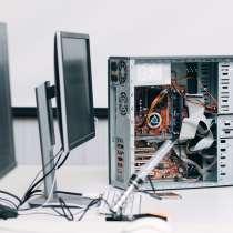 Ремонт компьютеров, ноутбуков. Выезд на дом, в Улан-Удэ