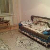 Сдам 3 комнатную в ижевске карла маркса 421 на часы и сутки, в Ижевске