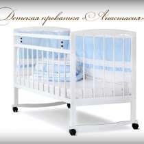 Детская кровать-качалка, в г.Бишкек