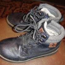 Кожаные ботинки, в Москве