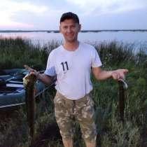 Евген, 30 лет, хочет пообщаться, в г.Костанай