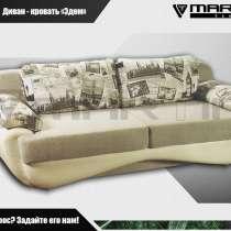 Диван-кровать «Эдем» (любая расцветка), в Владивостоке