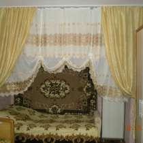 Сдам длительно квартиры, в Севастополе