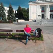 Tapag, 42 года, хочет пообщаться, в г.Варшава