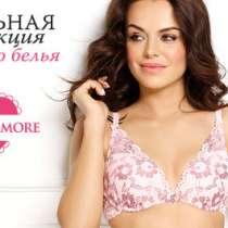 Женское белье ОТ FABERLIC, в г.Витебск