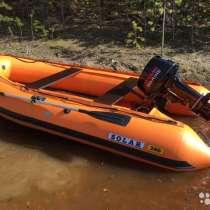 Продаю комплект лодка + мотор, в Пушкино