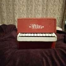 Игрушечное пианино Вита, в Санкт-Петербурге