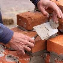 Строительство, наружные работы, в г.Северодонецк