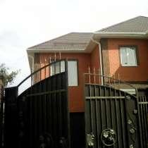 Обмен дома под Белгородом на Севастополь, Анапу, в Белгороде