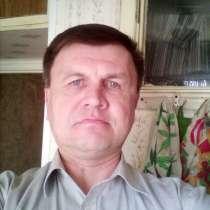 Александр, 53 года, хочет познакомиться – Мужчина 53г желаю познакомиться с женщиной для близких отн, в Москве