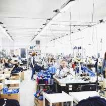 Фабрика изготовления мужской одежды, в г.София