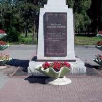 Вазоны бетонные- малый, средний, большой, в Челябинске