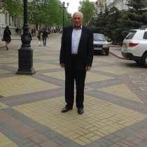 Григорий, 76 лет, хочет пообщаться – Ищу женщину, в г.Тирасполь