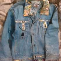 Куртка бу, в Новосибирске
