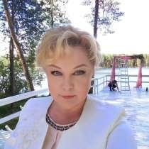Маргарита Сергеевна, 57 лет, хочет познакомиться – Маргарита Сергеевна, 56 лет, ищет умного собеседника, в Санкт-Петербурге